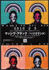 The Massive Attack Collection