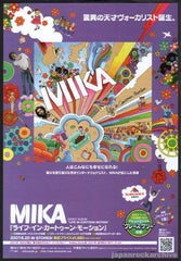 The Mika Collection