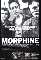 The Morphine Collection