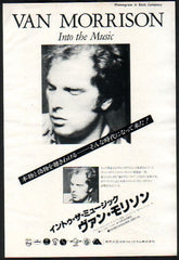 The Van Morrison Collection