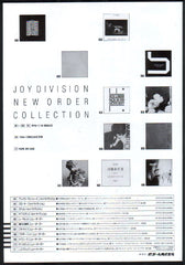 The Joy Division Collection