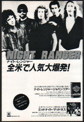 The Night Ranger Collection