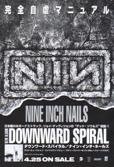 The Nine Inch Nails Collection