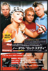 The No Doubt Collection
