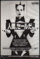 The Klaus Nomi Collection