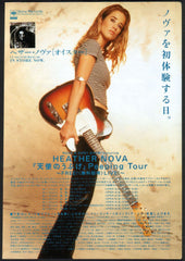The Heather Nova Collection