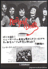 The New York Dolls Collection