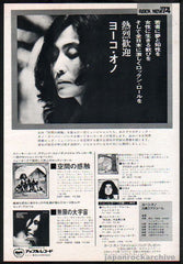 The Yoko Ono Collection