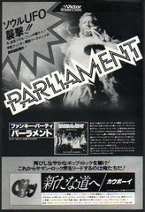 The Parliament Collection