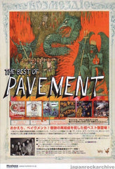 The Pavement Collection