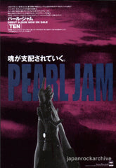 The Pearl Jam Collection