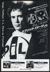 The Pil Collection