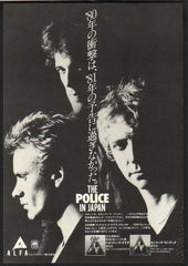 The Police Collection