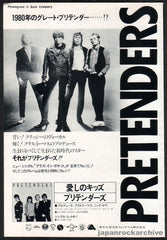 The Pretenders Collection