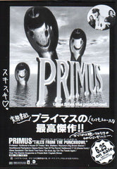 The Primus Collection