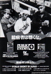 The Public Enemy Collection