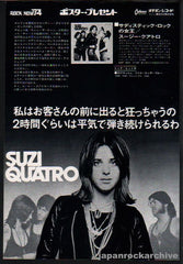 The Suzi Quatro Collection