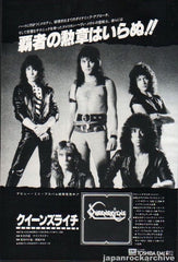 The Queensryche Collection