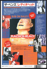 The Radiohead Collection