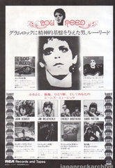 The Lou Reed Collection