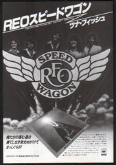The REO Speedwagon Collection