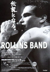 The Rollins Band Collection