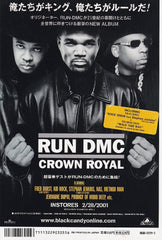 The Run DMC Collection