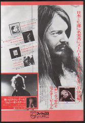 The Leon Russell Collection