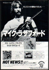 The Mike Rutherford Collection