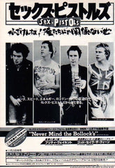 The Sex Pistols Collection