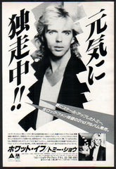 The Tommy Shaw Collection