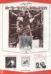The Carly Simon Collection