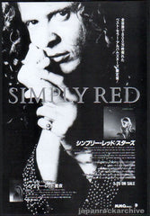 The Simply Red Collection