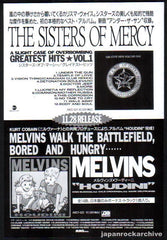 The Sisters Of Mercy Collection