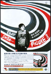 The Elliott Smith Collection