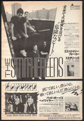 The Smithereens Collection