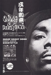 The Snoop Doggy Dogg Collection
