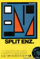 The Split Enz Collection