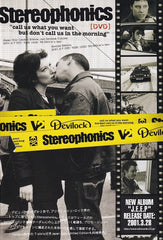 The Stereophonics Collection
