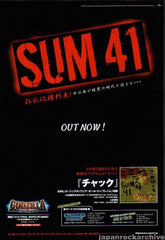 The Sum 41 Collection