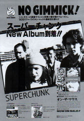 The Superchunk Collection
