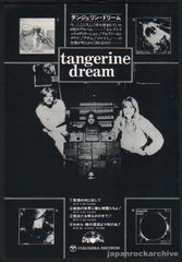 The Tangerine Dream Collection