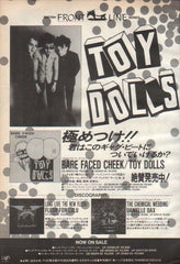 The Toy Dolls Collection
