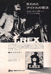The T.Rex Collection