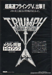 The Triumph Collection
