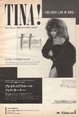 The Tina Turner Collection