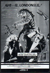 The Tygers Of Pan Tang Collection