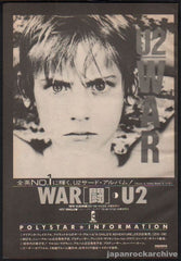 The U2 Collection