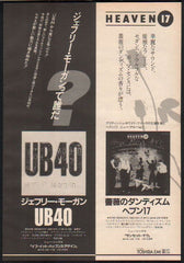 The UB40 Collection