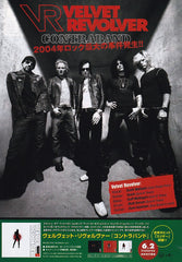 The Velvet Revolver Collection